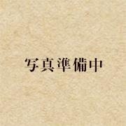 鵜飼七菜子