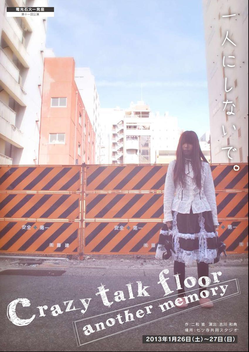 Crazy Talk Floor another memory